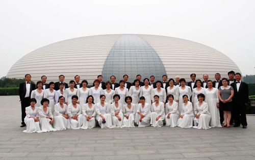 歌海情緣友誼頌中外經典作品合唱音樂會