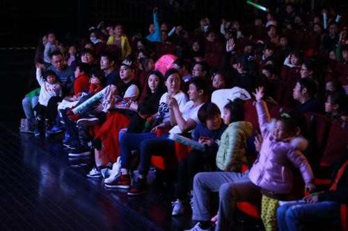 超能陸戰隊兒童交響新年音樂會