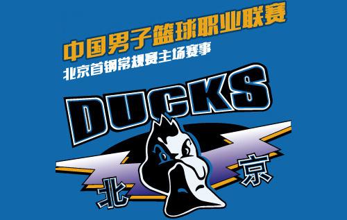 CBA北京首钢队主场比赛
