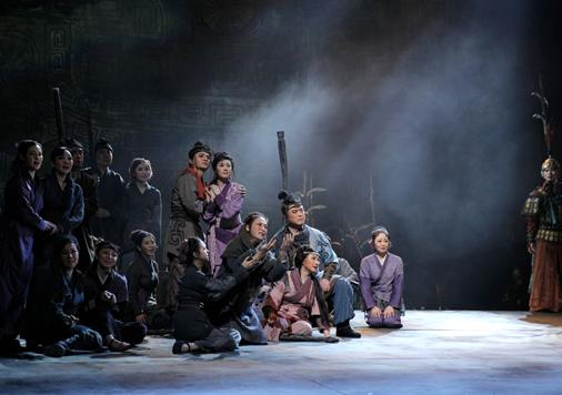 歌剧楚庄王