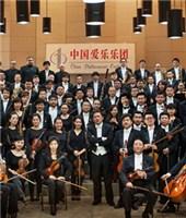 国家大剧院青年作曲家计划终评音乐会