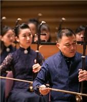 上海民族乐团新年音乐会