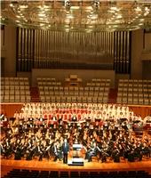 中央民族乐团元宵节音乐会