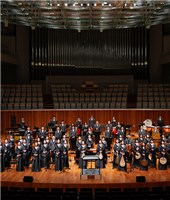 中国歌剧舞剧院民族乐团音乐会