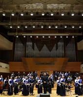 汤沐海与北京民族乐团音乐会