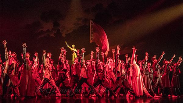 芭蕾舞剧旗帜