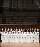 俞峰朱慧玲与国家大剧院管弦乐团合唱团音乐会