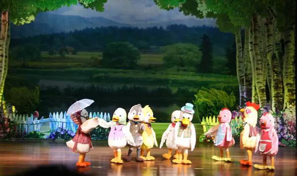 童话剧丑小鸭