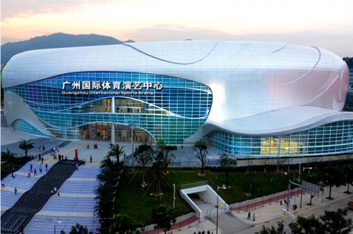 广州宝能观致文化中心
