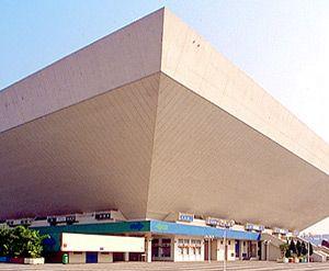 香港体育馆