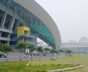 重庆奥体中心体育场
