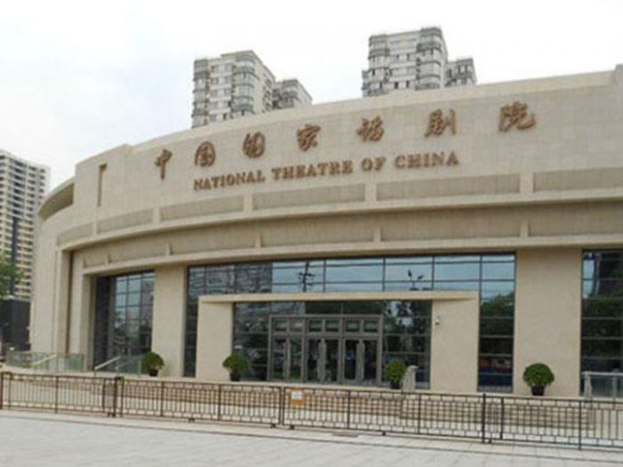 中国国家话剧院剧场图片-内部图