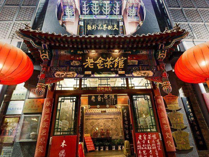 北京老舍茶馆图片-内部图