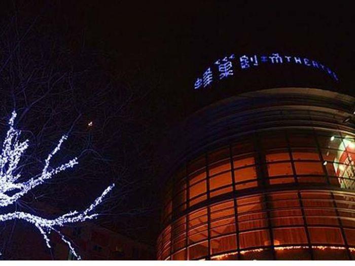蜂巢剧场外部场馆图片