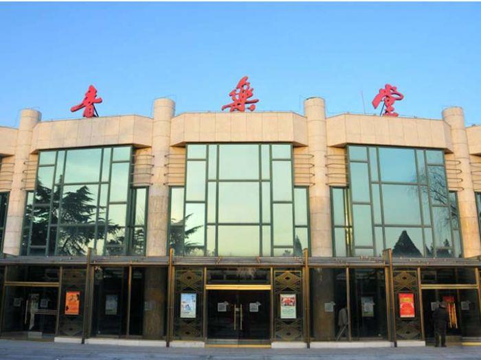中山音乐厅外部图片