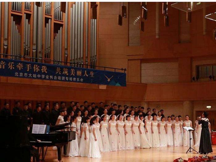 中山音乐厅演出图片