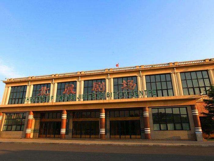 北京展览馆外部图片