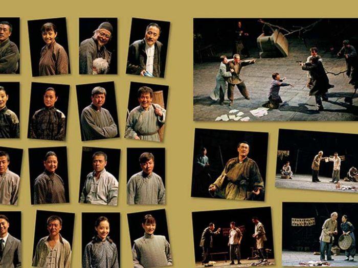 北京人民艺术剧院图片-内部图