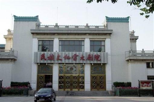 京演民族宫大剧院