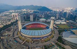 杭州黄龙体育中心体育场