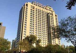 北京首钢大厦多功能厅