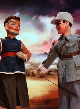 中国木偶剧院大型史诗木偶剧红军的战马门票_首都票务网