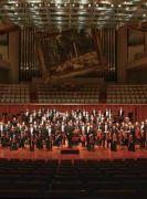 中央歌剧院交响乐团交响音乐会