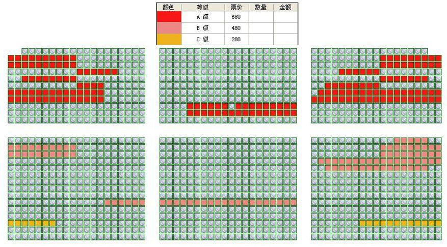 """2019韋禮安""""而立""""巡回演唱會—北京站座位圖"""
