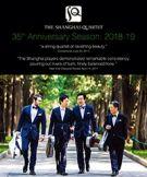 上海四重奏全套贝多芬弦乐作品音乐会