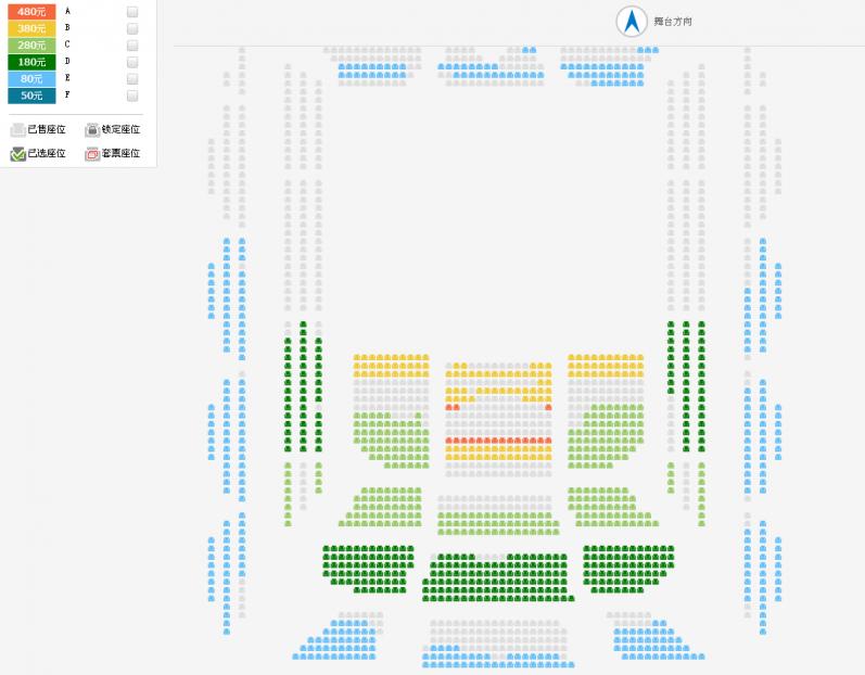 暑期艺术之旅/八月合唱节:英国圣三一男童合唱团音乐会座位图
