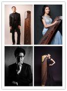 打开音乐之门•2018北京音乐厅暑期系列音乐会 鸣琴国乐——金钟之星古筝音乐会