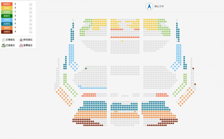 芭蕾荟萃:意大利圣卡罗剧院芭蕾舞团《灰姑娘》座位图