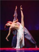 泱泱国风·舞动经典:吉林省歌舞团大型原创舞剧《人·参》