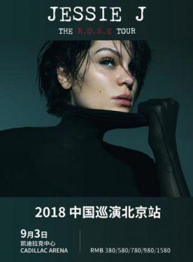 JessieJ演唱会中国巡演_2018Jessie J演唱会门票