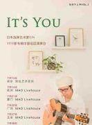 指弹不止弹VOL.2: 日本指弹艺术家GIN 2018新专辑《It's you》巡回演奏会 北京站
