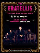The Fratellis 2018 Tour in Beijing