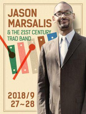 JASON MARSALIS演唱会订票_2018JASON MARSALIS演唱会门票
