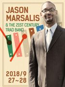 Blue Note Beijing JASON MARSALIS & THE 21ST CENTURY TRAD BAND