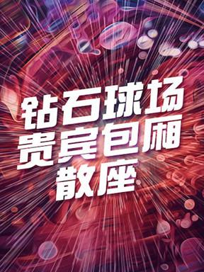 2018中国网球公开赛