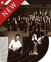 古筝名家王中山与北京交响乐团音乐会