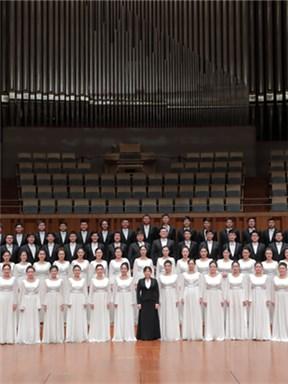 """国家大剧院合唱团:""""在希望的田野上""""新时代优秀歌曲合唱音乐会"""