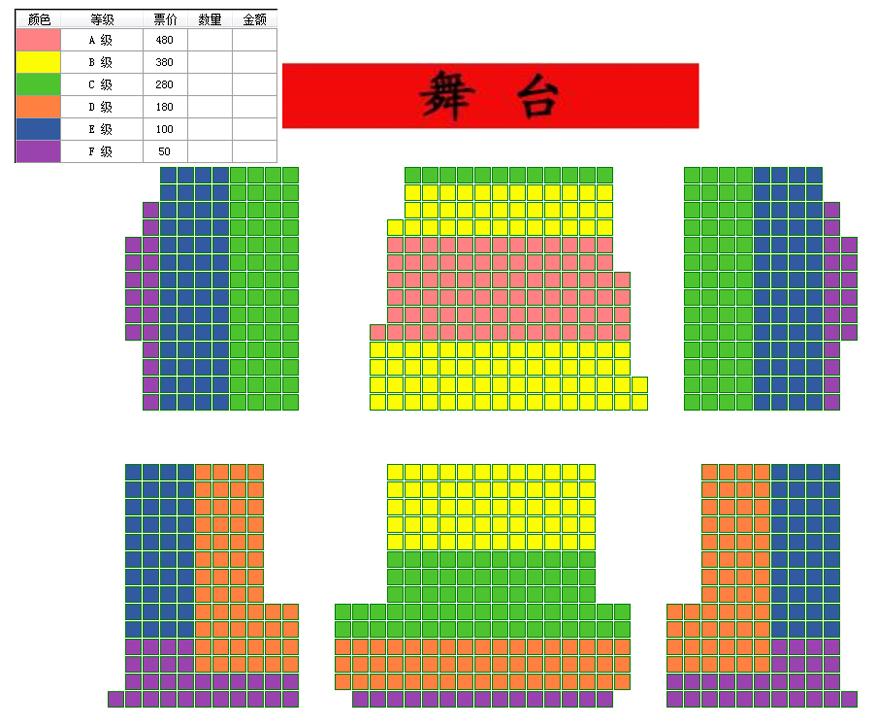 千与千寻—久石让宫崎骏经典作品动漫视听音乐会座位图