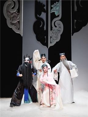 第二届昆曲艺术周:江苏省苏州昆剧院昆曲《风雪夜归人》