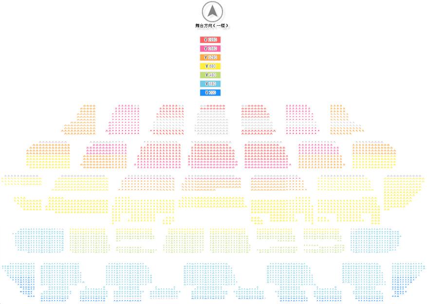 第十五届北京新春音乐会座位图