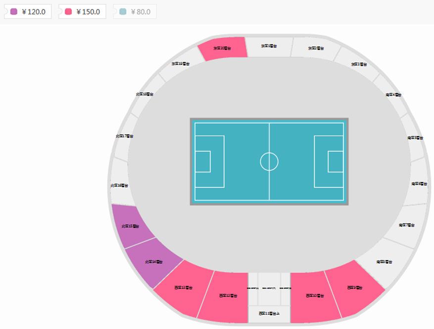 2019中國足球超級聯賽 北京人和主場比賽【比賽前三天出票】座位圖