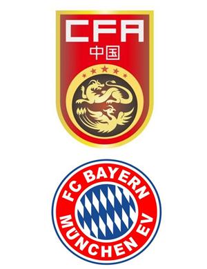 """2019""""安联中国杯""""中国国家队VS拜仁慕尼黑—北京站"""