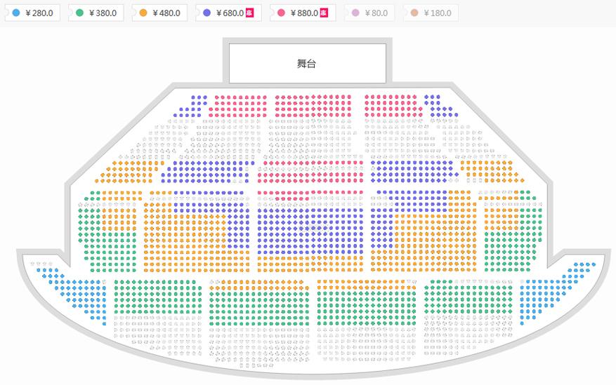 陕西人民艺术剧院大型话剧《平凡的世界》经典版座位图
