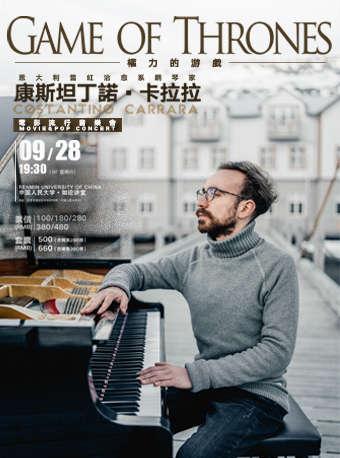 康斯坦丁诺卡拉拉—电影流行钢琴音乐会