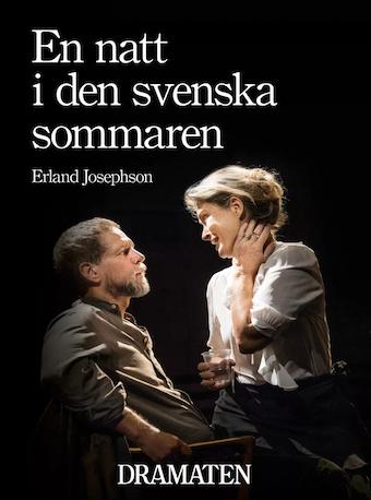 話劇:《瑞典夏之夜》