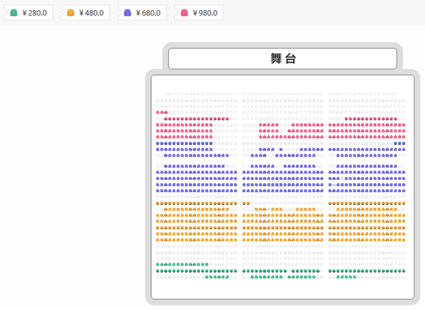 2019花泽香菜粉丝见面会座位图